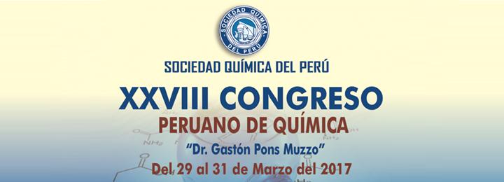 Congreso Peruano de Química 2017